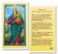 Mary, Help of Christians Laminated Holy Card