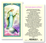Our Lady Queen of Peace Laminated Holy Card