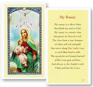 My Rosary Laminated Holy Card