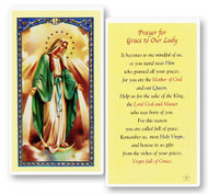 Prayer for Grace to Our Lady Laminated Holy Card