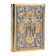 Book of Gospels Book Cover 2000