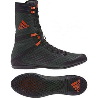 Adidas Speedex 16.1 HC Grey Boxing Boots