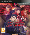 Tokyo Twilight Ghost Hunters (Playstation 3) product image