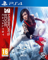 Mirrors Edge Catalyst (PlayStation 4) product image