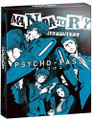 Psycho-Pass: Mandatory Happiness Limited Edition (Playstation 4) product image