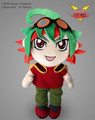 Yu-Gi-Oh! Arc-V - Yuya Sakaki - plush figure (30cm) - original & licensed product image