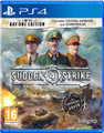 Sudden Strike 4 (Playstation 4) product image