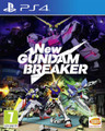 New Gundam Breaker (Playstation 4) product image