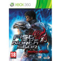 Fist of the North Star - Kens Rage (Xbox 360) product image