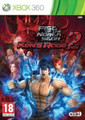 Fist of the North Star: Kens Rage 2 (Xbox 360) product image
