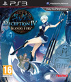 Deception IV Blood Ties (Playstation 3) product image