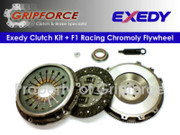 Exedy OEM Clutch Kit and FX Chromoly Flywheel 1987-92 Toyota Supra Turbo 3.0L 7MGTE