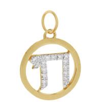 Diamond Chai 14K Gold Charm
