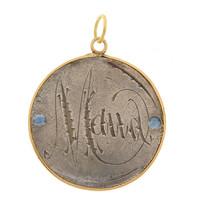 "Vintage Love Coin ""Maud""  14k Gold Charm"