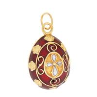Vintage Enamel Christmas Egg 14K Gold Charm