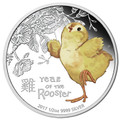 2017 50c Baby Rooster 1/2oz Silver Proof