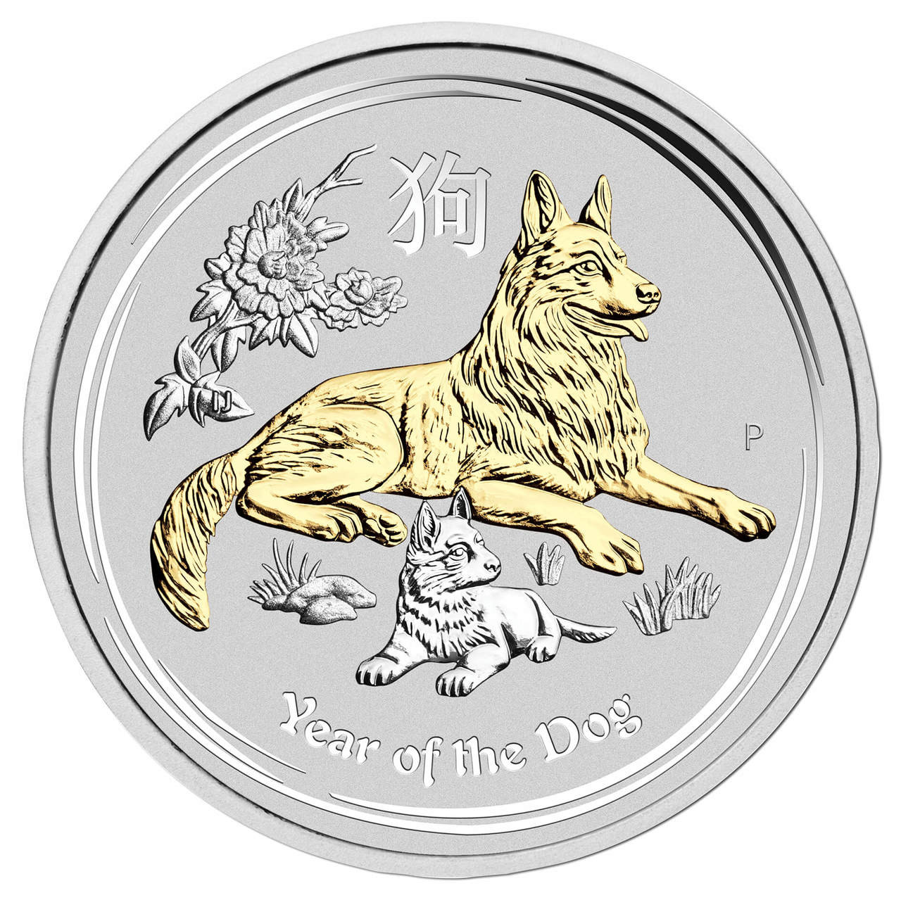 2018 Lunar Year of the Dog $1 Uncirculated Coin