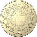 Year of the Rat 2020 $1 Fu Lu Shou Al-Br Uncirculated Coin Pair