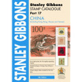 Stanley Gibbons Stamp Catalogue CHINA 8th Ed 2011