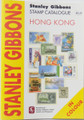 Stanley Gibbons Stamp Catalogue HONG KONG  2007 2nd ed