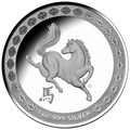 2014 $1 Lunar Horse 1oz Silver Proof-Like
