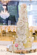 Gold leaf Cake 8 Tiers