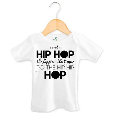 Hip Hop Hop Baby Easter Tee