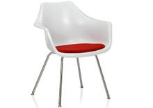 KI Jubi Bucket Style Chair