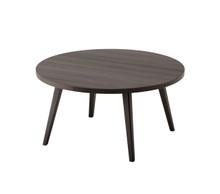 Frem Signature Round Coffee Table