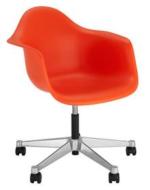 Vitra PACC Chair