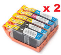 Canon New Compatible Ink Cartridges Value Pack (PGI-250XL+CLI-251XLBK/C/M/Y) (2 SETs OF 5)