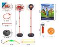 Adjustable Basketball Stand & Hoop Set & Arrow for Children Kids