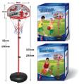 Adjustable Basketball Stand & Hoop Set (230CM X 66CM)