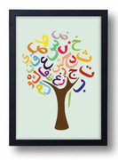 Arabic Alphabet Tree Poster