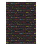 Multicolor Arabic Alphabet Two Pocket Folder