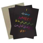 Multicolor Arabic Alphabet Stationery Set of 10
