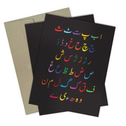 Multicolor Urdu Alphabet Stationery Set of 10