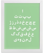 Persian Alphabet Art Print - Green