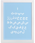 Persian Alphabet Art Print - Blue