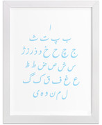 Persian Alphabet Art Print - Blue Nastaliq