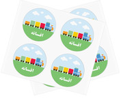 Personalized Persian Train Stickers