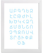 W Armenian Alphabet Art Print - Blue