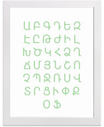 W Armenian Alphabet Art Print - Green