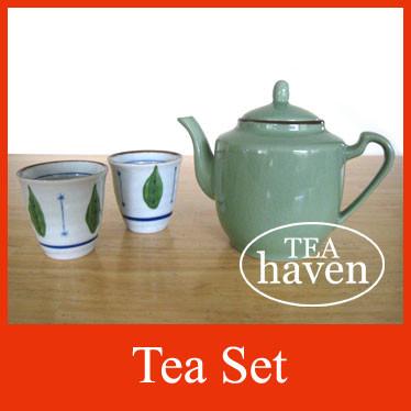 Tea Set - Green (32 oz)