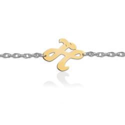 Gold Script Initial on Sterling Silver Bracelet