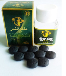 Tiger King, Only on www.masalatoys.com