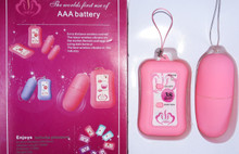 Cute Essentials -Discreet Remote Control G Spot and Clit Teaser, Exclusive only on www.masalatoys.com