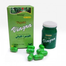 Vegetal Viagra Special only at www.masalatoys.com