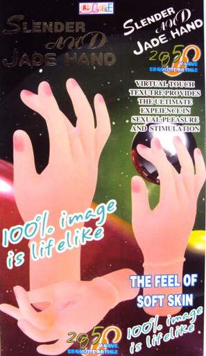 Virtual Girl's Amazingly Ultra Realistic Beautiful Hand Masturbator
