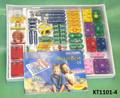 """Brain Box"" Kit, 1200 Experiments"